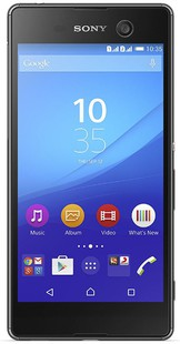 Best price on Sony Xperia M5 in India