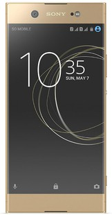 Best price on Sony Xperia XA1 Ultra in India