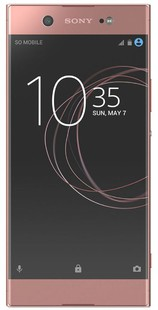 Best price on Sony Xperia XA2 Ultra in India