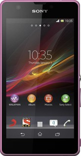 Best price on Sony Xperia ZR in India