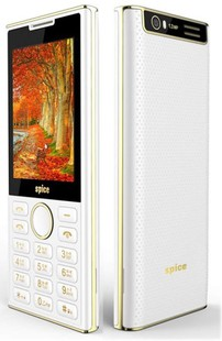 Best price on Spice Style 275 in India