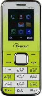 Best price on Tashan TS-271 in India