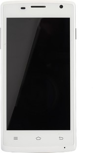 Best price on Trio Selfie 3 T45 in India