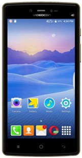 Best price on Videocon Ultra 30 in India