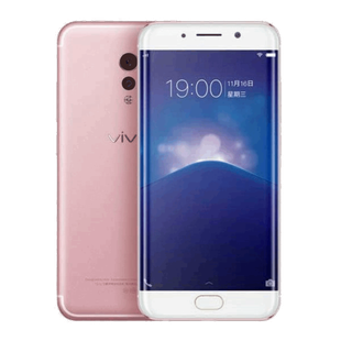 Best price on Vivo X20 Plus in India