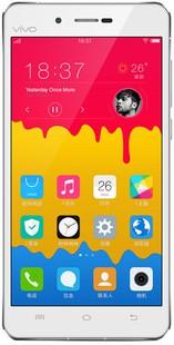 Best price on Vivo X5 Max Platinum Edition in India