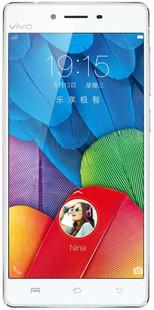 Best price on Vivo X5 Pro in India
