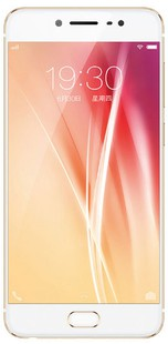 Best price on Vivo X7 in India