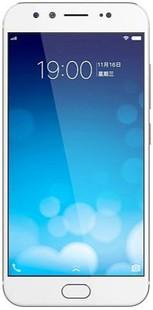 Best price on Vivo X9 Plus in India
