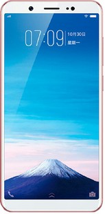 Best price on Vivo Y75 in India