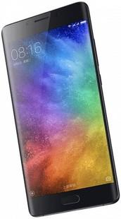 Best price on Xiaomi Helium in India