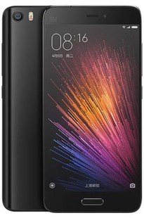 Best price on Xiaomi Mi 5S in India