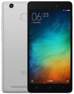 Best price on Xiaomi Redmi 3S Plus in India