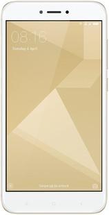 Best price on Xiaomi Redmi 4 4GB RAM in India