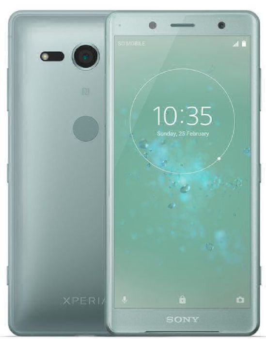 Best price on Xperia XZ2 Compact in India