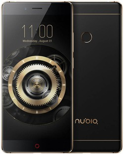 Best price on ZTE Nubia Z11 in India