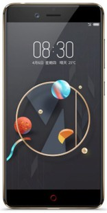 Best price on ZTE nubia Z17 mini S in India