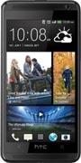 HTC Desire 600C - Front