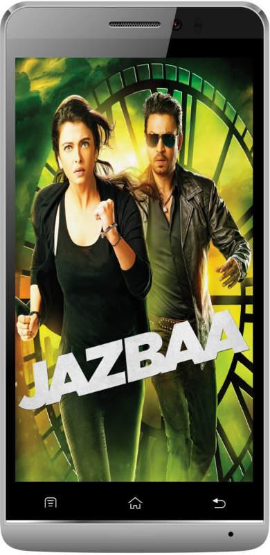 M-Tech Jazbaa