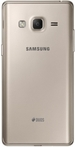 Samsung Z3 - Side