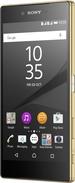 Sony Xperia Z5 Premium Dual - Side