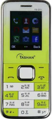 Tashan TS-271