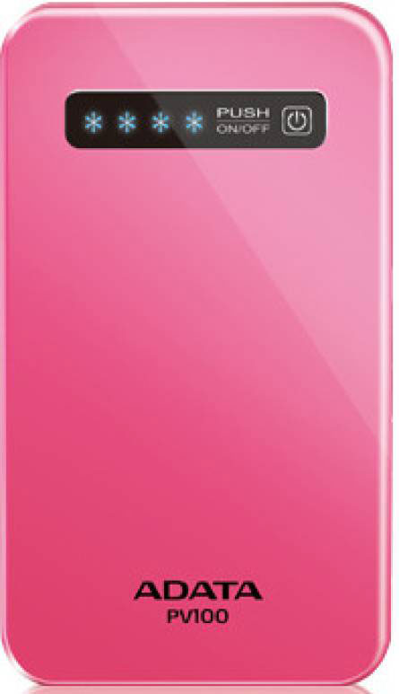 Best price on AData PV100 4200mAh Power Bank in India