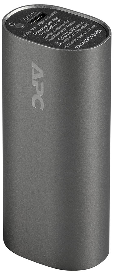 Best price on APC M3 3000mAh Mobile Power Bank in India