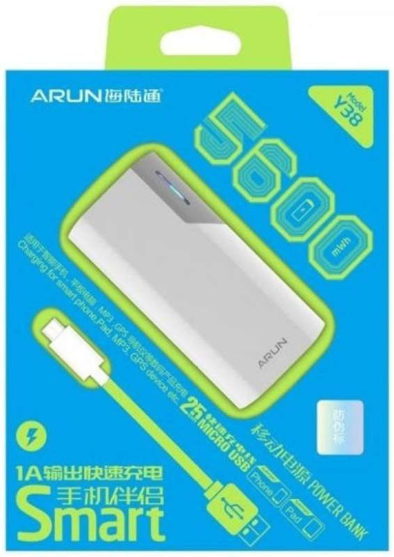 Best price on Arun Y38 5600mAh Power Bank in India