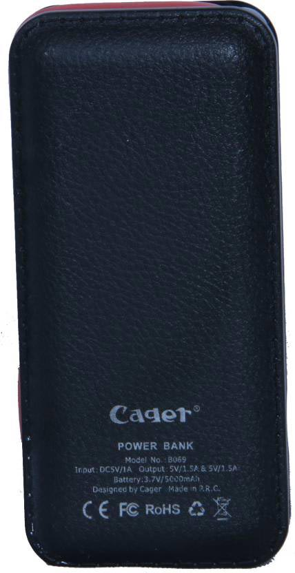 Best price on Cager C-B069 5000mAh Power Bank in India