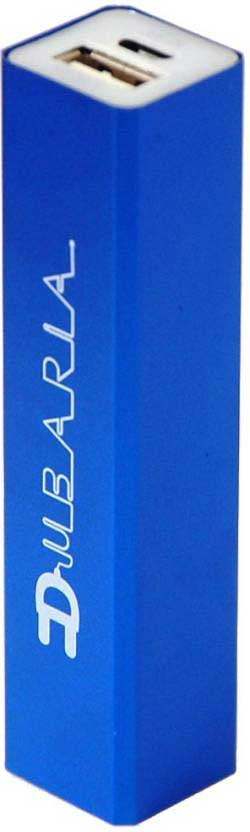 Best price on Dubaria PA2203 2200mAh Power Bank in India