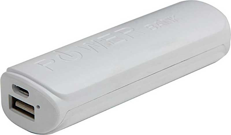 Best price on ERD PB-202C 2600mAh Power Bank in India