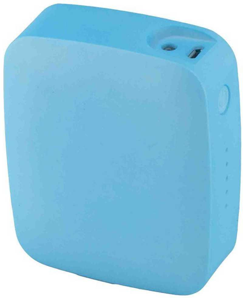 Best price on iHome IH-CT215N 4400mAh Power Bank in India