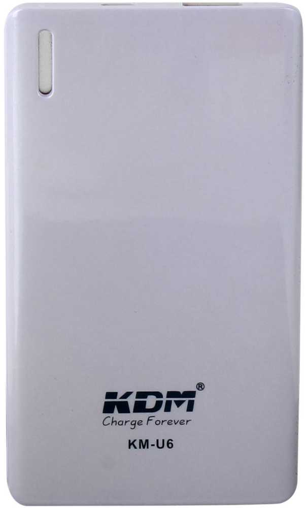 Best price on KDM 5200mAh Power Bank in India
