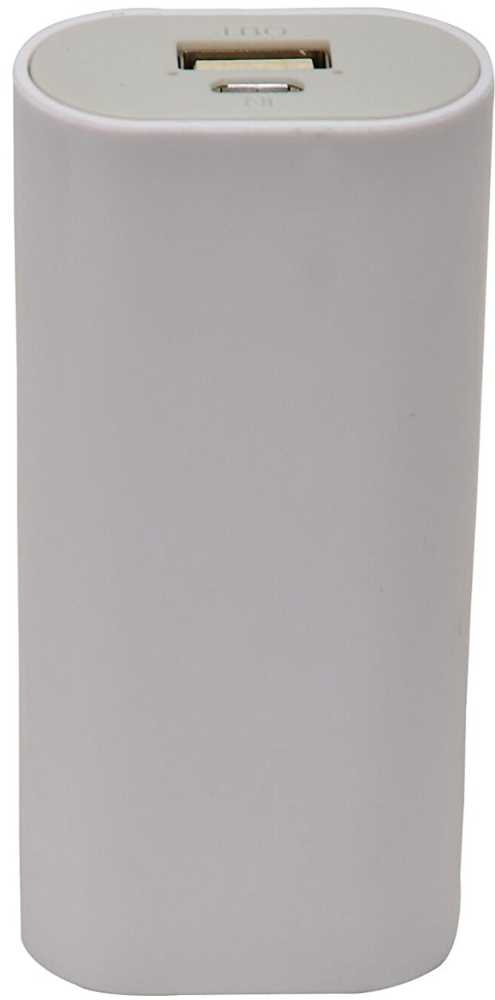 Best price on Lappymaster PB-033 5200mAh Power Bank in India