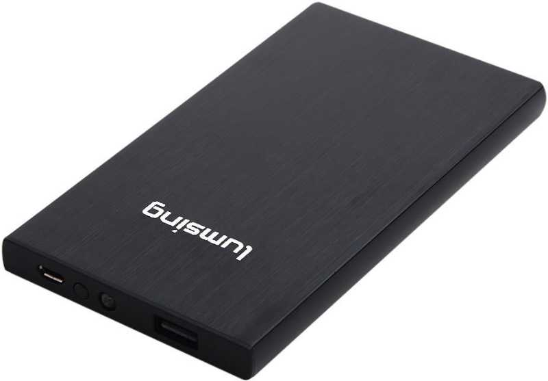Best price on Lumsing 8000mAh Ultrathin Portable Power Bank in India