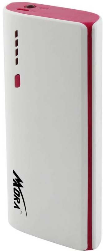 Best price on Mora 5C-3P 13000mAh Power Bank in India
