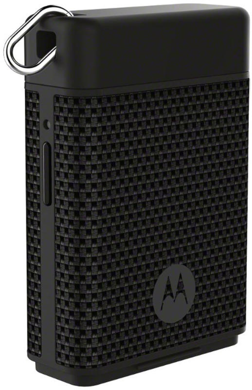 Best price on Motorola p1500 quartz 1500mAh Power Bank in India
