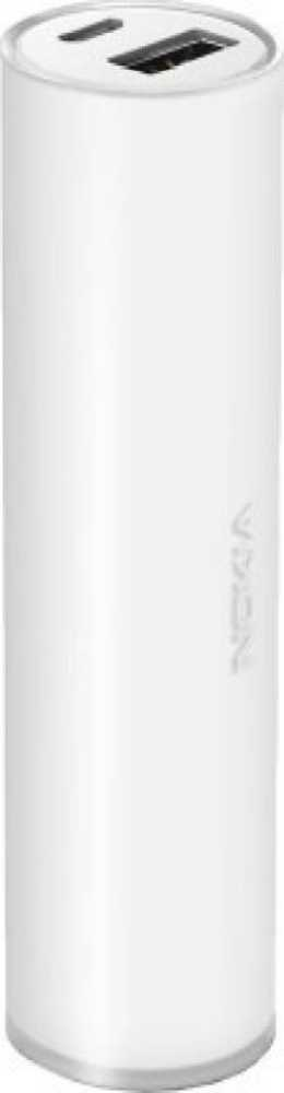 Best price on Nokia DC-19 3200mAh USB Charger Power Bank in India