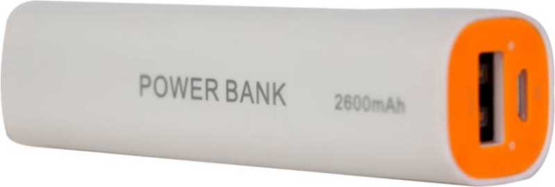 Best price on Pebble PPC26AUC 2600mAh Power Bank in India