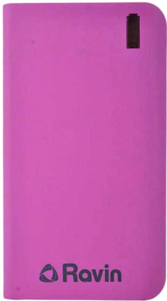 Best price on Ravin SC-018 1850mAh Power Bank in India