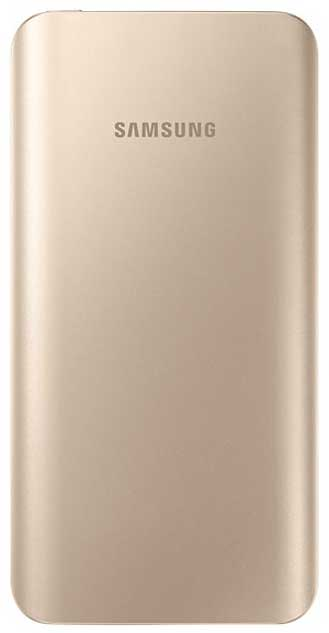 Best price on Samsung EB-PA500 5200mAh Power Bank in India