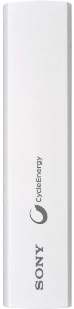 Best price on Sony CP-ELS 2000mAh Power Bank in India