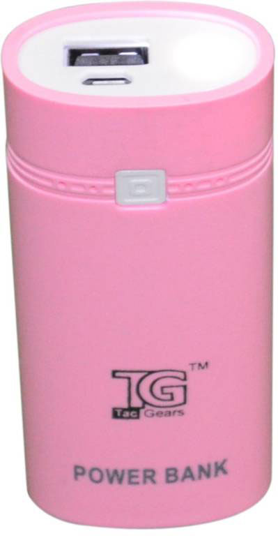 Best price on TacGears PB-115 5600mAh Power Bank in India