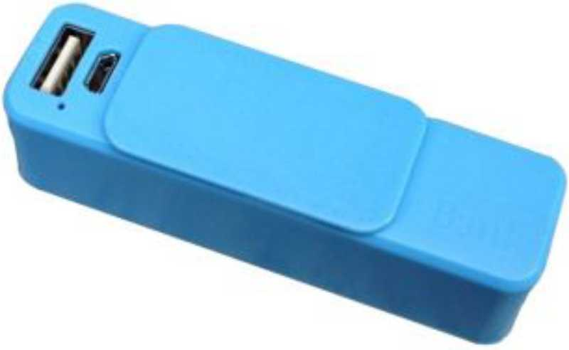Best price on Vox 2600mAh Power Bank in India