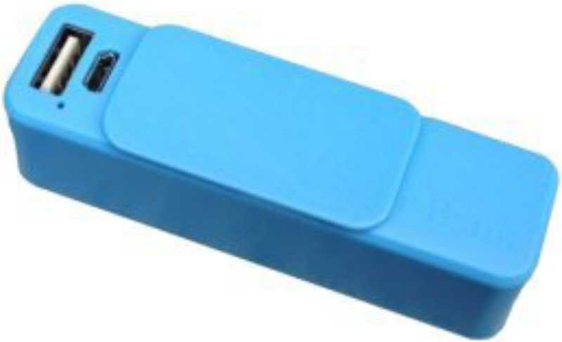 Best price on Vox P1 2500mAh Power Bank in India