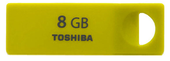 Best price on Toshiba Enshu 8GB Pen Drive in India