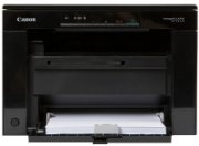 Best price on Canon Image Class MF3010 Printer - Top in India