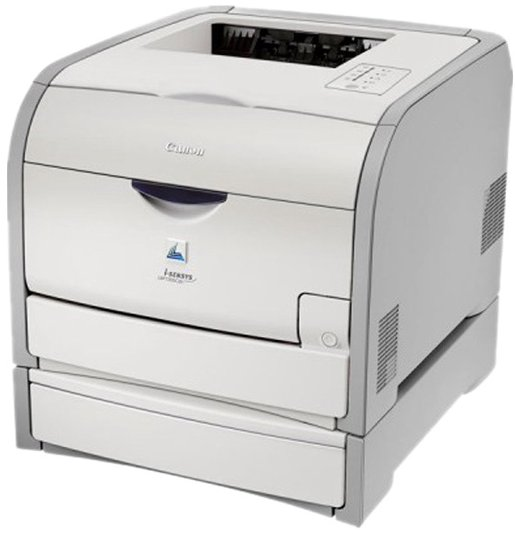 Best price on Canon LBP 7200 CDN Colour Printer in India
