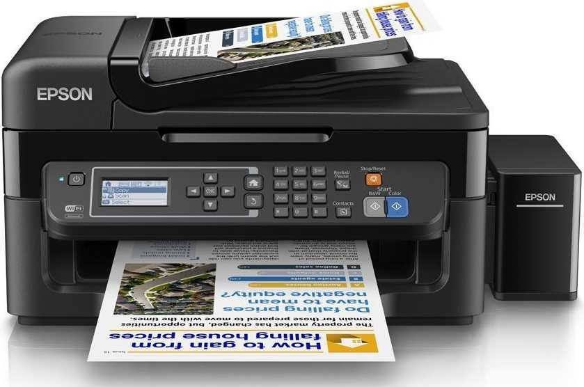 Best price on Epson L565 Multifunction Wireless Inkjet Printer in India